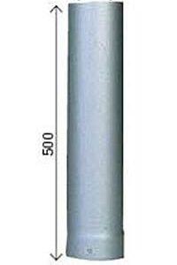 Narvi Savuputki 122mm/50cm Laajennettu